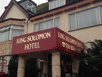 מלון King Solomon