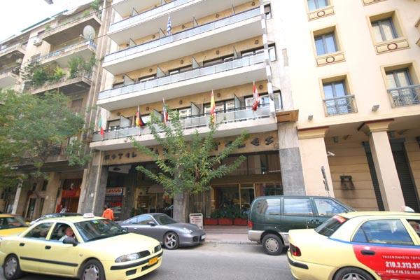 מלון Aristoteles