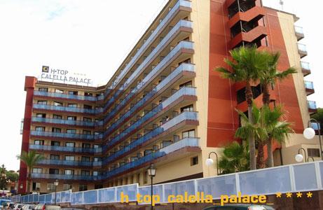 מלון Callela Palace