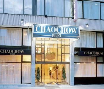 מלון Chao Chow Palace