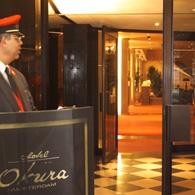 מלון Okura