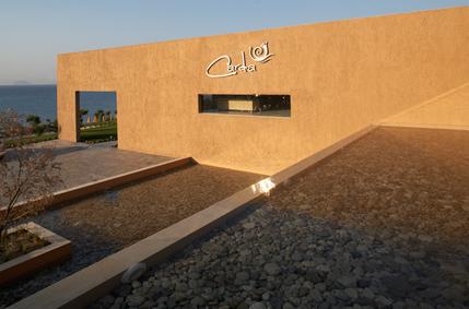 מלון Carda Beach