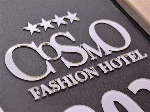 מלון Cosmo Hotel
