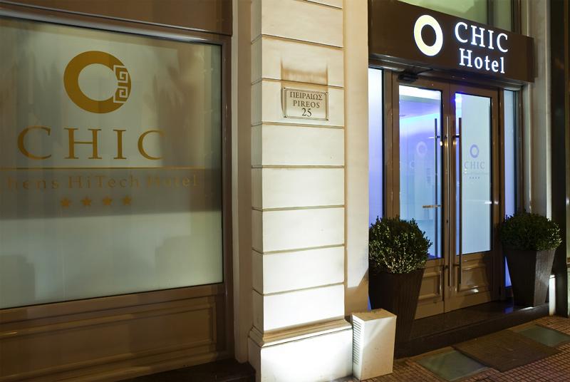 מלון Chic Hotel