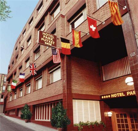 מלון Park Putxet Hotel