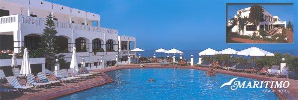 מלון Maritimo Hotel