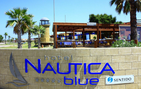 מלון Nautica Blue