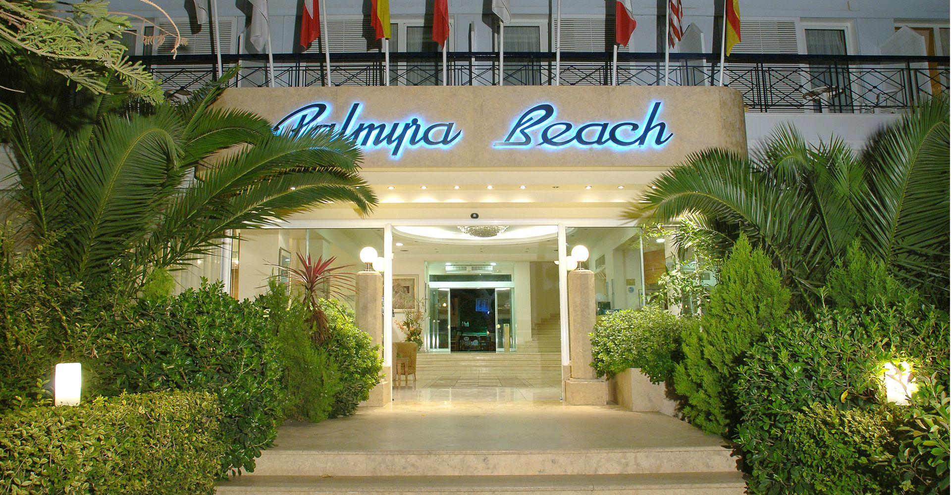 מלון Palmyra Beach