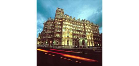 מלון Langham Hotel